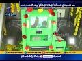 CM Chandrababu Inaugurated 12 Mobile ATMs at Amaravati