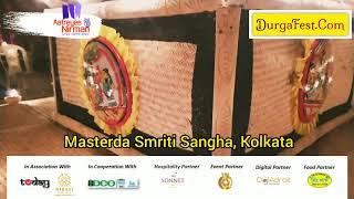 Masterda Smriti Sangha, Kolkata 2020