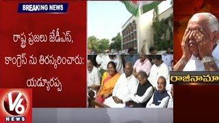 CPI Leader Narayana Slams BJP Govt Over Karnataka Governor Politics | V6 News