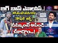 Kaushal Army Challenge To Bigg Boss