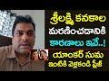 Actor Harshavardhan shares emotional video about Sri Lakshmi Kanakala