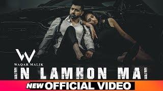 In Lamhon Mein – Waqar Malik