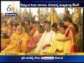 CM KCR to Perform Raja Shyamala Chandi homam at Erravalli