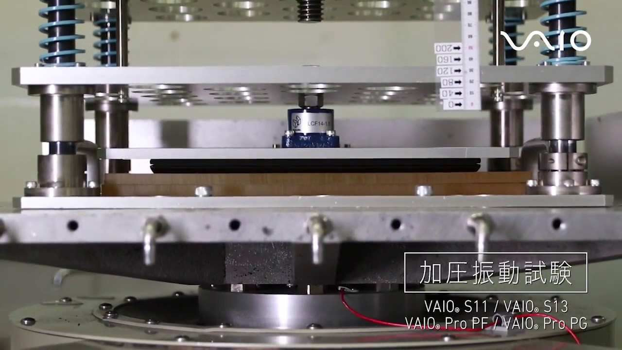 VAIO Pressurized Vibration Test