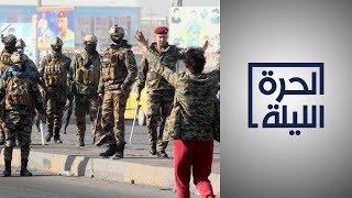 العراق.. مخاوف من تعرض المتظاهرين للأذى بعد انسحاب الصدر ...