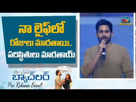 Naga Chaitanya's first public speech after divorce with Samantha, says situations in life changes but…