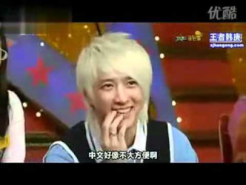让mc崩溃的可爱中国男孩(韩庚)