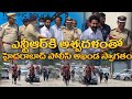 NTR  grand entry with Horse force at Hyderabad Traffic Police Annual Conference