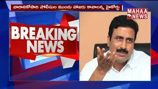TV9 Ex CEO Raviprakash Gets Conditional Bail..