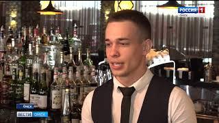6 февраля отмечался международный день бармена