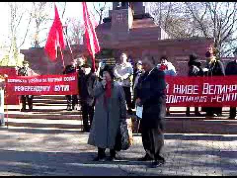 Комуністи у Чернівцях виголошували вірші