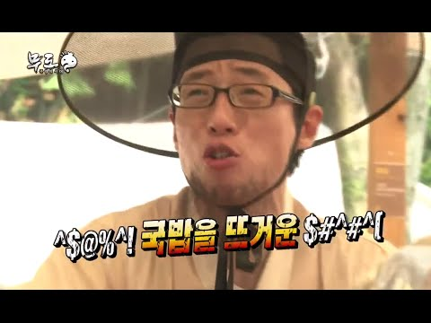 [HOT] 무한도전 - 열받는 얼음꾼 열받은 얼음, 혼비백산된 멤버들 20140809