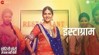 Instagram | Chhoriyan Chhoron Se Kam Nahi Hoti |17th May | Sapna Choudhary