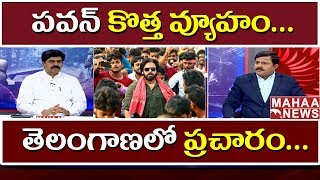 Once Again TRS Chief KCR Targeted AP CM Chandrababu in His Speech | Prime Time Debate | Mahaa News