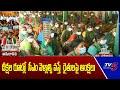 దీక్షల రూట్లో  సీఎం వెళ్లాల్సి వస్తే  రైతులపై ఆంక్షలు | TV5 News Digital