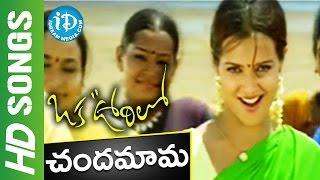 Chandamama Okati Video Song - Oka Oorilo Movie || Tarun || Saloni || Raja || Ramesh Varma || DSP