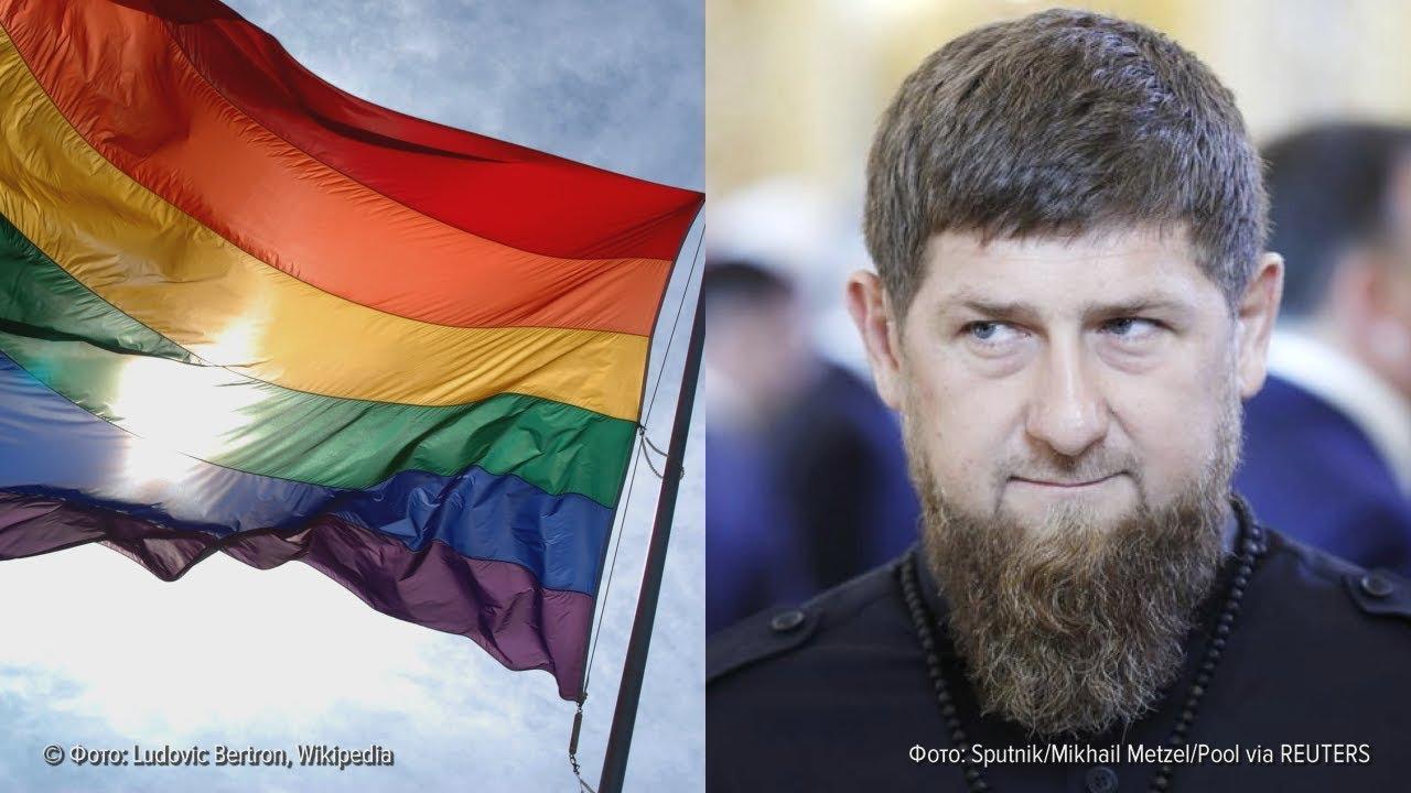 Кадыров вступился за геев?