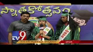 Little Telugu scholars emerge from Manabadi!..