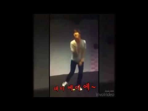 연습생 시절 변백현 춤 모음ㅋㅋㅋㅋ(자막ver.)