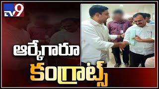 Scene Of The Day: Nara Lokesh congratulates Alla Ramakrish..