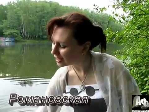 Юлия Романовская-Вот она вода !.mpg