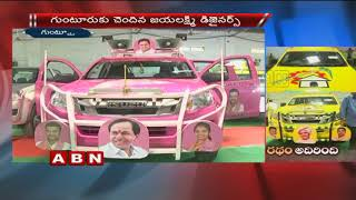 Political Parties Designer vehicles to Ready for Poll Camp..
