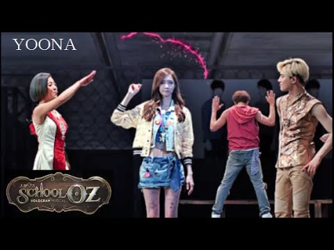 160206 [SNSD] Yoona / Hologram Musical 'School OZ' OST - One Day One Chance [Music Video]