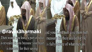 صلاة التراويح من الحرم المكي ليلة 11 رمضان 1439 للشيخ سعود الشريم ...