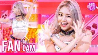 [안방1열 직캠4K/고음질] 있지 유나 'ICY' (ITZY YUNA Fancam)ㅣ@SBS Inkigayo_2019.8.4