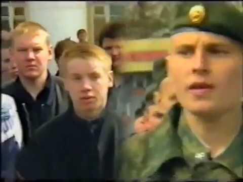 Сектор Газа - Пора домой (официальный клип 1998 год)