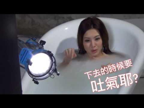 安心亞 沒有你的明天 MV花絮-下水篇