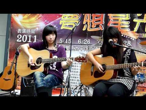 蕭敬騰-疼愛 吉他cover by小許 & Queen
