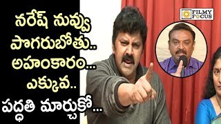 Actor Sameer Fires on MAA President Naresh for his Arrogance || MAA Latest Controversy