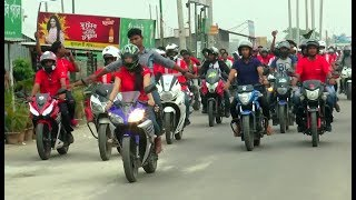 Jannatul Nayeem Avril । Yamaha Motorcycles Rally in BD.