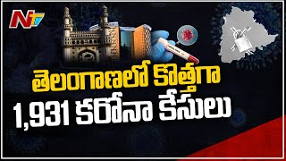 Slight decline in Corona cases in Hyderabad but spike in d..