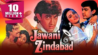 Jawani Zindabad (1990) Full Hindi Movie   Aamir Khan, Farha Naaz, Javed Jaffrey, Kader Khan