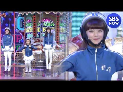 SBS [2013연예대상] - 축하공연 '빠빠빠' (붕어빵팀 with크레용팝)