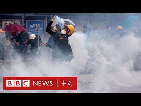 香港罷工:七區集會演變成衝突 警方回應解放軍出兵疑雲- BBC News 中文
