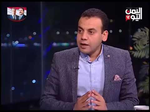 قناة اليمن اليوم - صوت اليمن 22-04-2019
