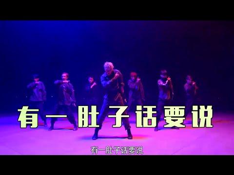 最音乐 160904 EXO惨成SM实验田