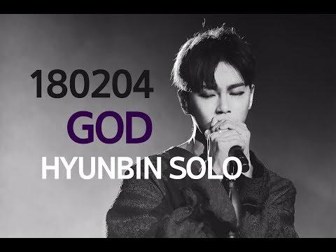 180204 GOD ( JBJ 권현빈 solo stage)