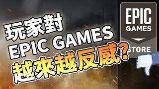 為什麼玩家對 Epic Games 越來越反感? RAZER 北海巨妖耳機抽獎