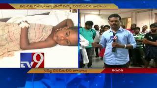 Jr doctors call off strike at Ruia Hospital in Tirupati..