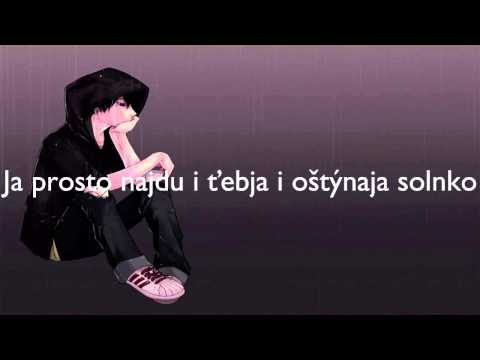 Emo Sad Love Lonely Song Story