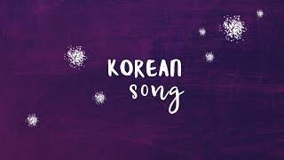 ♬ Korean cute song 2017 | รวมเพลงเกาหลีน่ารัก ฟังเพลินๆ