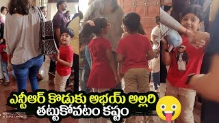 Jr NTR wife Pranathi with her son Abhay Ram latest pics go..