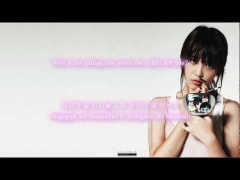 IU (아이유) - 그 애 참 싫다 (I Don't Like Her) [Eng+Rom+Han] Lyrics