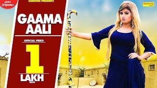 Gaama Aali – Mk Sister Ft Himanshi Goswami Video HD