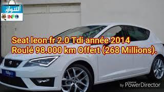 قائمة أسعار السيارات في سوق القليعة للسيارات المستعملة ليوم 05 ...