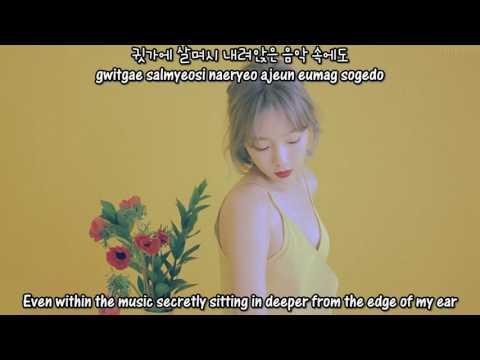 Taeyeon - Time Spent Walking Through Memories + [English subs/Romanization/Hangul]